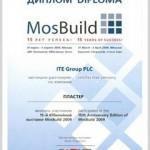 Mosbuild1