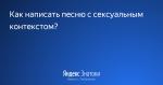 Контемпорари это что – «Какого из исполнителей танцев в стиле контемпорари можно выделить, чтобы понять красоту этого танца?» – Яндекс.Знатоки